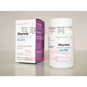 Abyrone(abiraterone acetate)